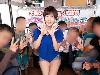 Hibiki Outsuki Fan Service Bus Tour with Hibiki Outsuki Part 1 - SexLikeReal